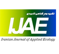 Iranian Journal of Applied Ecology